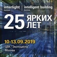 Interlight + Intelligent building Russia
